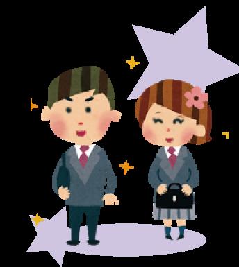 中学生コース―Illustration